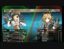 【艦これ】四水戦と一水戦のガチ演習