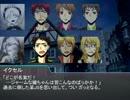 【黒バスDX】悪夢を破れ! Part.02