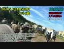 06/05サバイバルフィールドHEADSHOT スパイ戦