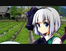 【クトゥルフ神話TRPG】××は注文が多い・前戯