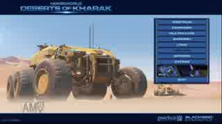 【結月ゆかり実況プレイ】 Homeworld: Deserts of Kharak Part1