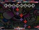 【DDR2014】DP DIFFICULT 高難易度まとめ【踊】4/5