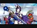 Fate/Grand Order 酒呑童子 マイルーム特