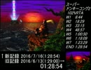 スーパードンキーコング2 102%RTA 1:28:54 part4