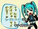 【ニコカラ】高音厨音域テスト【onvocal+6】 【歌ってみろやぁ・・・】