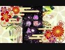 【進撃のMMD】エルヴィン+リヴァイ【極楽浄土】