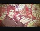 【ジョジョMMD】花京院典明の極楽浄土