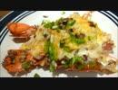 アメリカの食卓 580 ロブスタードリアを食