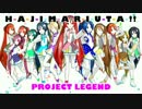 【ナナシス×初音ミク】 H-A-J-I-M-A-R-I-U-T-A-!! 【BAND EDITION】