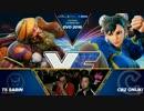 EVO2016 スト5 Top32Losers Sabin vs ヌキ