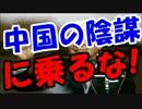 【驚愕】NHKの天皇陛下生前退位デマが物凄い事態に発展!