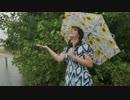 【EllieS】I danced to drop pop candy【In the Rain】