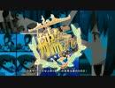 【MAD】艦隊これくしょんARC-V【OP】 thumbnail