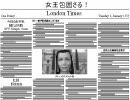 Civilization4 スパイ経済(13) thumbnail