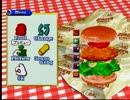食う売る遊ぶ、バーガーバーガー part2