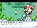 【東方】MAD作者が『幻想人形演舞-ユメノカケラ-』を初見実況プレイPart42