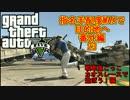 【GTA5オンライン】せっかくだから戦車鬼ごっことカオスレースで遊んだ thumbnail