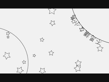 【不定期】ボカロ曲・ボカロ関連MMD動画・ピックアップほか(2016.07.26)