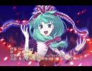 [リクエスト]Dark Road[東方vocal] thumbnail