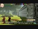 【18禁】ROのロナ子さんが主人公の探索型横ACTを製作する動画part06