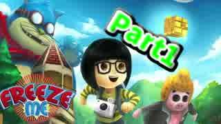 【WiiU】マリオ64風の懐かしアクション カメラっ娘の冒険 FreezeME Part1