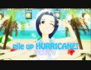 "NAKAGAWA Haruna ""pile up HURRICANE!"" feat. Azusa"