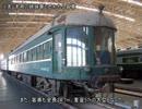 名列車で行こう 歴史編 新幹線開業前夜 第2話「満鉄とあじあ号」