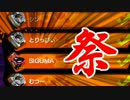 【実況】スプラトゥーン でたわむれる ナワバリサマーフェス シン視点 ③ thumbnail