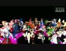 【第17回MMD杯予選】萌えキャLamb..舞【キャラサミ+α】