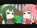 【ボイスロイド実況】茜のカービィボウルをプレイするで!part7