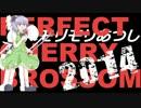 【東方妖々夢】Perfect Cherry Blossom 2014【東方自作アレンジ】