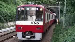弘明寺駅(京浜急行本線)を通過・発着する列車を撮ってみた