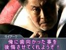 【モバマス×FC】 ソードマスタークラリス Part.3【剣の達人ソードマスター】