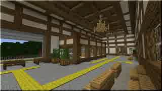 【Minecraft】今更ドハマりした男の『MINECRAFT』実況プレイ part41 【実況】
