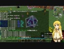 Minecraft Botania工業 普通にプレイ #09【VOICEROID実況】