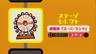 """【実況】正体不明ゲーム""""リモココロン""""をやってみる その⑱"""