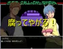 【実況】 腐男子なりたてによる、BLゲーム宣伝 part2