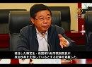 中国の新教育部長が大統領選呼びかけ【中国1分間】