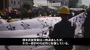 中国 民主の村で毎日数千人がデモ