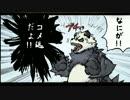 【ポケモンORAS】追い風に全てをかけろ part2.5【ゆっくり実況】