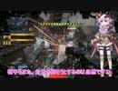 ゆか☆マキのTitanfallリターンズPart1