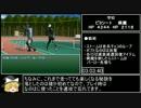【再走】ニコニコRPG(EASY)RTA_3時間50分32秒_Part6/7