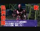 【実況】乾電池 切れて 変身解ける 46【レンタヒーローNo.1】