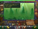 【MTG for PC】世紀末状態のシャンダラーで生き延びる 45【実況】