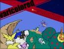 RPGツクール自作ポケモンRPG 「varicolored☆evolution」 その15