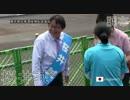 桜井誠 みんなと握手 都知事選候補街頭演説in調布 H28/07/18