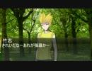黄色いタンクトップが幻想入り第七話後編