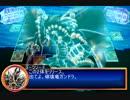 【東方×遊戯王】東方絵札巻弐部~第2巻~