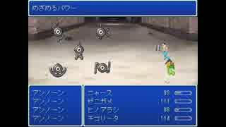 【ポケモン×FF】ポケットモンスターファンタジー part75