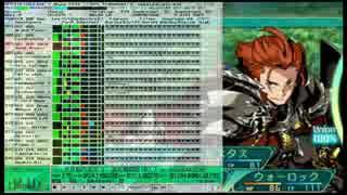 世界樹の迷宮V - 戦場 始動[MIDI]